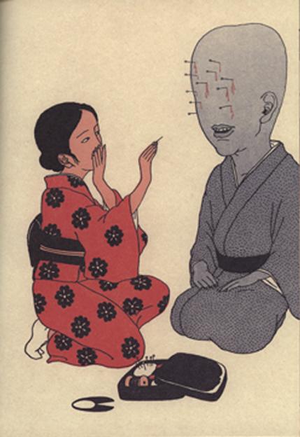 Asian mature  saeki