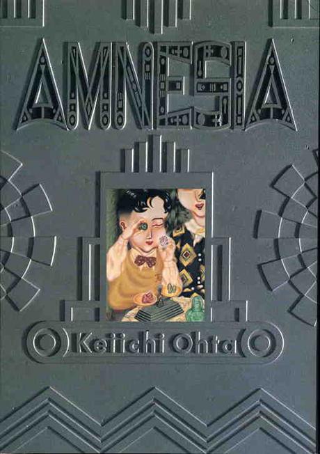 amnesia1