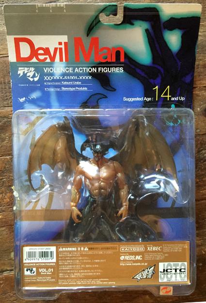 devilmanvaf1