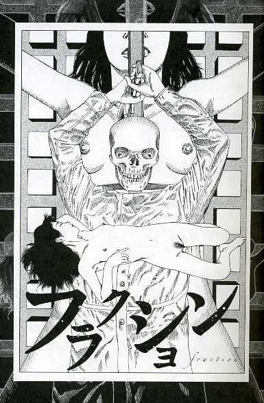 Shintaro Kago Fraction