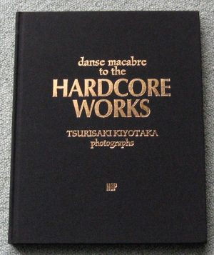 hardcor1