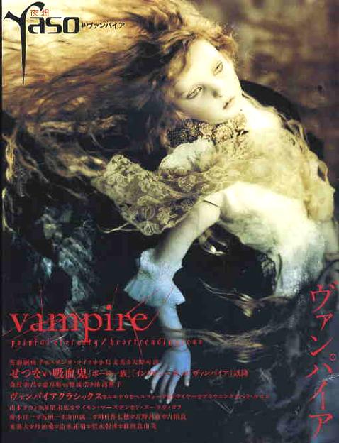 yaso vampire 1