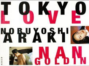 TOKYO LOVE 1