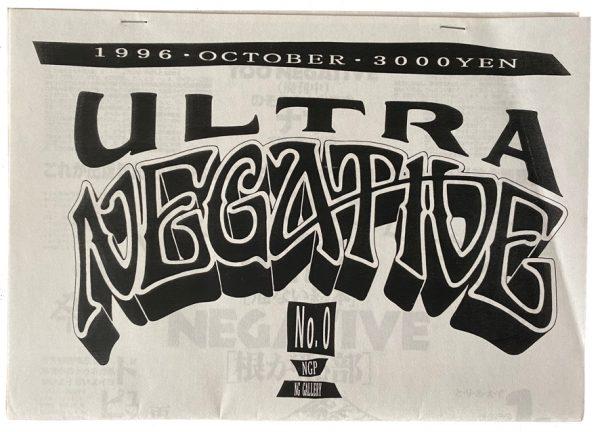 Ultra neg 0