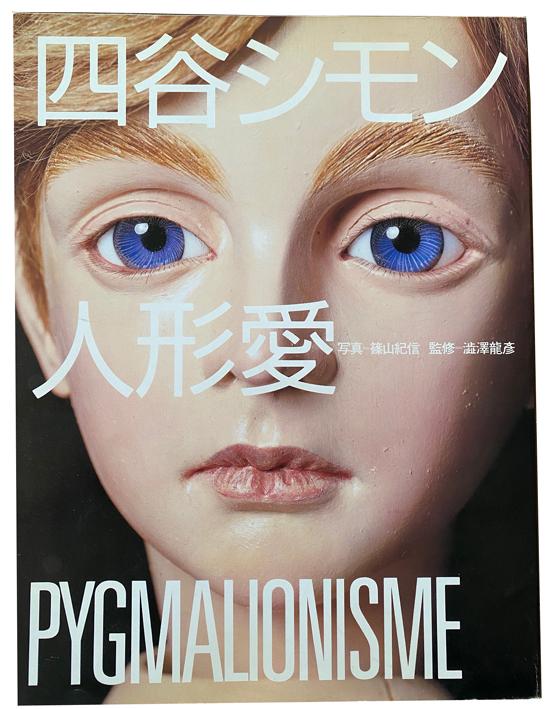 YotsuyaSimon 1