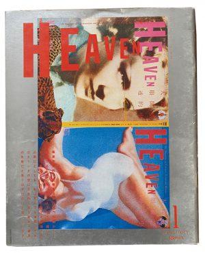 heaven1 1