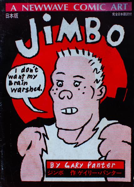jimbojap1