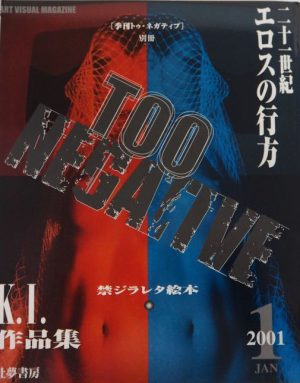 toonegative14